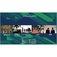【Go Toイベント対象】【5/22(Sat)】-配信チケット-  ARTYBLOW / 長谷川ケン9o'clock / Fools In the Castle / m!ss / 夜桜