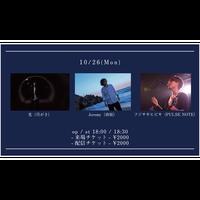 【10/26(Mon)】-来場者チケット-  光(月がさ) / フジサキヒビキ / Jeremy