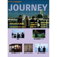 OPEN16:00に変更【2/14(Sun)】-来場者チケット-  ライラックpre.「JOURNEY」