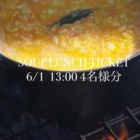 スープランチチケット      6/1日,13:00,2-4名様分