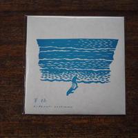 草稿    hideyuki Hashimoto   (CD)