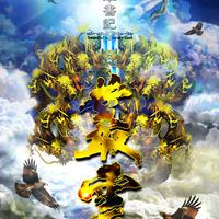 日本書紀 -叢雲- A1サイズ ポスター