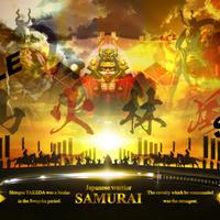 Japanese warrior SAMURAI 風林火山-信玄- 4切ワイド額入り HG