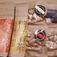 【送料無料】お茶・ナッツ・ドライフルーツ各2個セット