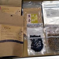 【送料無料】~HOT&SPICY~ぽかぽか調味料で暖まろうセット