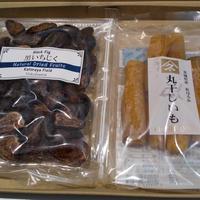 【送料無料】健康に美味しく!大人気の丸干し芋とドライフルーツセット