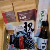 年末を日本人らしく渋く楽しむ黒豆・蕎麦セット