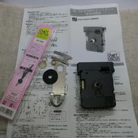 誠時 セイジ 電波時計スイープ式RC-350+RH28K(針)