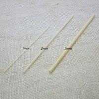 吊るし焼き用アルミナ棒 2mm      1本