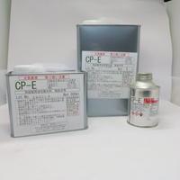 撥水剤CP-E                1L