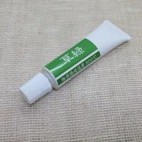 チューブ上絵の具   草緑  無鉛