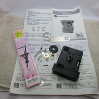 誠時 セイジ 電波時計スイープ式 RH-350+RH4BK(針)