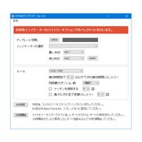 MT4BOバックテスター 【No. FA1009】
