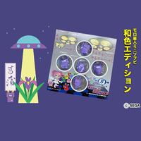 モロ星人 和色エディション「菖蒲(しょうぶ)」Traditional Purple