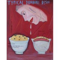 河村要助「TYPICAL DONBURI DISH」 yosuke kawamura