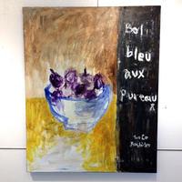 yoshiko abe 「 青いボウルとプラム 」原画