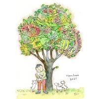 はんまけいこ「fish tree 4匹の子ヤギと少年の思い出」