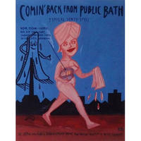 河村要助「COMIN' BACK PUBLIC BATH」 yosuke kawamura