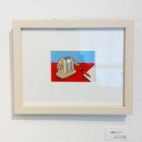 安西水丸「鉛筆削りとメモ」  mizumaru anzai