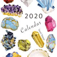 河井いづみ 2020年カレンダー