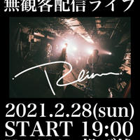 2/28 Radicalism無観客配信ライブ投げ銭¥10,000