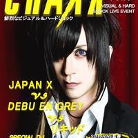 3/27『CHAXX Vol.3』演者様へのドリンク投げ銭1杯