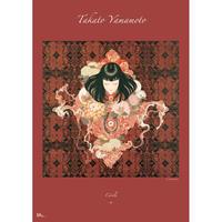 Takato Yamamoto Original Poster [Ciecle]
