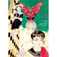 Suehiro Maruo Original Poster [Tomino The Damned 2]