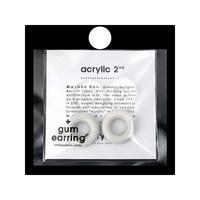 acrylic【GUM ホワイト + サークル小 クリア】GUM Earring +Parts SET ゴムイヤリング パーツ セット イヤーカフ