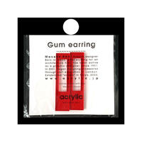 acrylic【レクタングル レッド】GUM EARRING parts アクリリック 坂雅子
