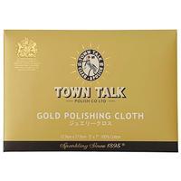 TOWN TALK タウントーク J-05 ジュエリークロス クリーニングクロス 12.5cm×17.5cm 定番サイズ ゴールド プラチナ ホワイトゴールド 磨き イギリス製
