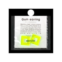acrylic【スクエア小 ネオンイエロー】GUM EARRING parts アクリリック 坂雅子