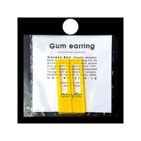 acrylic【レクタングル イエロー】GUM EARRING parts アクリリック 坂雅子
