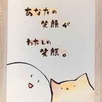 手描きポストカード【笑顔】