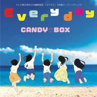 CANDY BOX Every day