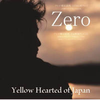 Yellow Harted of Japan  Zero