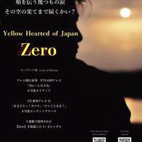 Yellow Harted of Japan【Zero】ポスター