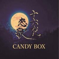 CANDY  BOX   十六夜恋歌