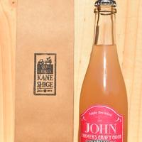JOHN 375ml