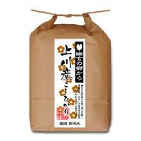新米02  [定期便] 東蒲原上川産コシヒカリ 5kg [幽玄の郷から] 特選限定米シリーズ