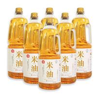 米油 ケース販売 9.9kg (1.65kg✕6本) JAS認証 業務用 健康機能食品 ビタミンE サンワユイル製 [こめサラダ油] 新潟特選品シリーズ