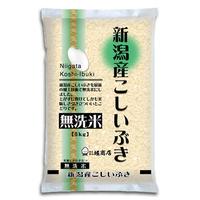 新米03 新潟産こしいぶき 無洗米 5kg [NTWP製法] 新潟無洗米シリーズ