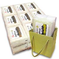 魚沼産コシヒカリ 小分けセット 6kg (300g✕20) [真空キューブパック] ギフト専用シリーズ