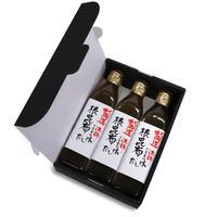 北海道漁師のうまみ味  根昆布だし ギフトセット  900ml (300ml×3)  北海道  日高産  全国特選品シリーズ