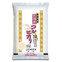 [令和3年新米] 佐渡産コシヒカリ 5kg [島そだち] 厳選産地米シリーズ
