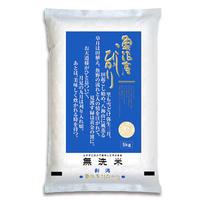 新米02  魚沼産コシヒカリ 無洗米 5kg [NTWR製法] 新潟無洗米シリーズ