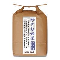 魚沼産コシヒカリ 5kg  低温循環精米 [やさし精米] 厳選産地米シリーズ