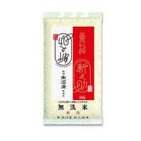 [定期便] 魚沼産新之助 無洗米 セット 6kg (300g×20袋) [NTWP製法] 新潟無洗米シリーズ