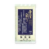新米02  魚沼産コシヒカリ 無洗米 セット 6kg(300g×20袋) [NTWP製法] 新潟無洗米シリーズ