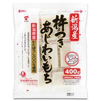 杵つきあじわいもち 切り餅 ケース販売 4.8kg (400g✕12袋) 新潟県産わたぼうし100% たいまつ 新潟特選品シリーズ